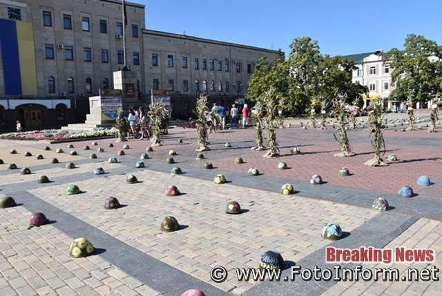 29 серпня, у День пам'яті захисників України, які загинули в боротьбі за незалежність, суверенітет і територіальну цілісність України, о 10:00 відбулась загальнонаціональна хвилина мовчання.