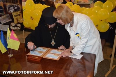 В Кіровограді відзначили Всесвітній день пошти (ФОТО)