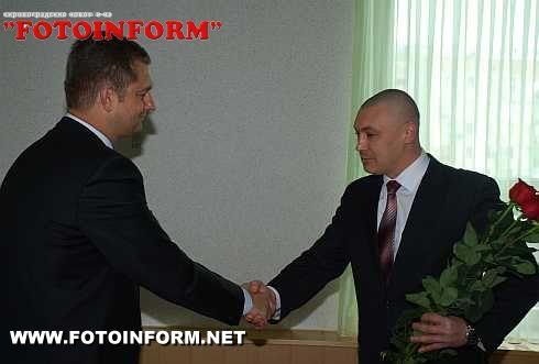 Призначено нового начальника Кіровоградської об'єднаної державної податкової інспекції (ФОТО)