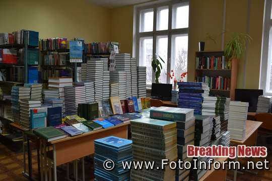 Бібліотека ДНМУ у Кропивницькому отримала 1000 підручників