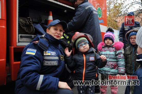У Кропивницькому, дітлахи, повторили правила безпеки