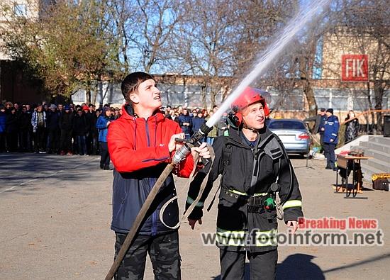 У Кропивницькому, для учнів професійного училища, провели пізнавальну акцію