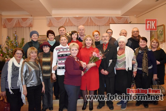 У Кропивницькому відбулася, творча зустріч, з письменницею Елеонорою Бельською
