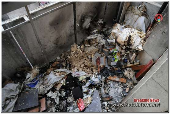 Кропивницький: у будівлі колишнього готелю «Україна» виникла пожежа