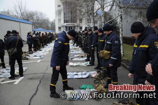 17 січня співробітники пожежно-рятувальних підрозділів Управління ДСНС в області отримали спеціальне повідомлення «Збір-аварія».
