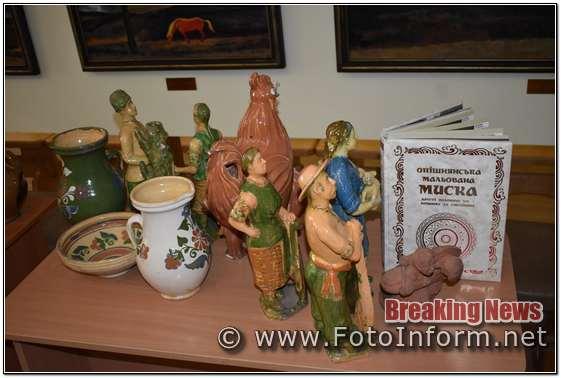 Кропивницький художній музей, експонати