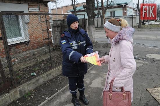 Працівники Управління ДСНС у Кіровоградській області продовжують проводити відпрацювання житлового сектора щодо дотримання громадянами правил пожежної безпеки, особливо під час опалювального періоду.
