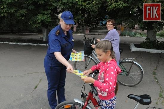 З метою попередження пожеж у житловому секторі, рятувальники постійно проводять роз'яснювальну роботу серед мешканців Кіровоградщини.