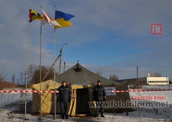 Синоптики попереджають про негоду, яка насувається на Кіровоградщину 10-11 січня.