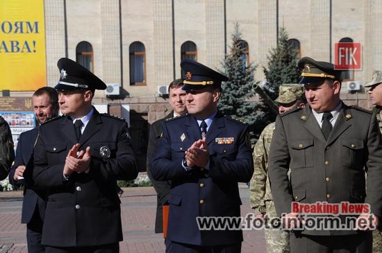 Кропивницькому, рятувальники, ,Дня захисника України