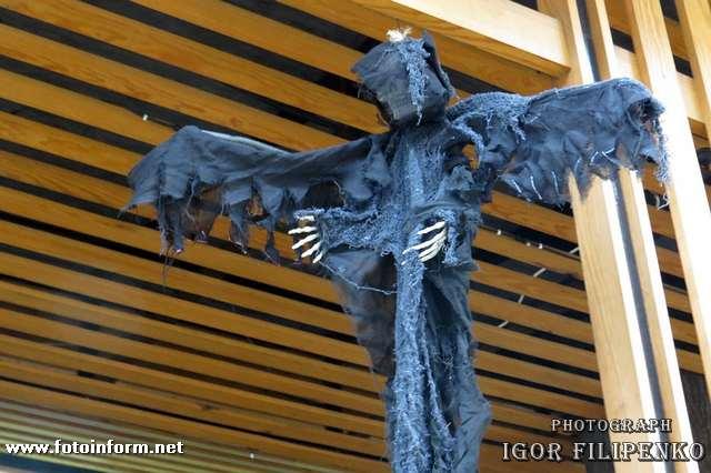 Відьми та кажани: як Кропивницький приготувався до найстрашнішого свята року (Фоторепортаж)