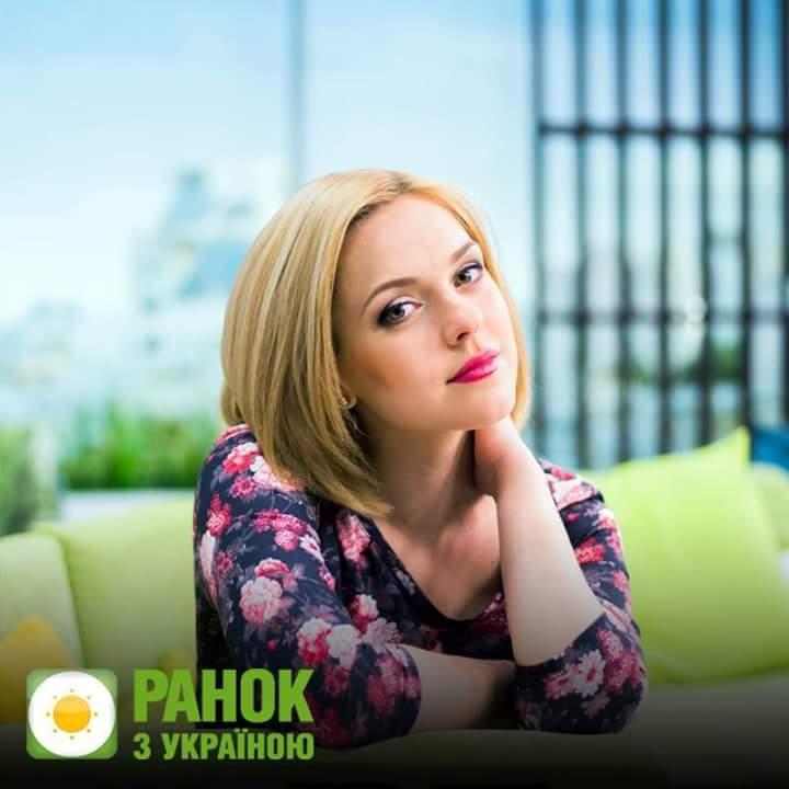 Світлана Катренко