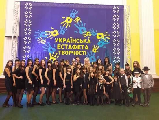 В Киеве состоялся Всеукраинский конкурс-фестиваль Українська естафета творчості, который проходил в колонном зале мэрии в г. Киева