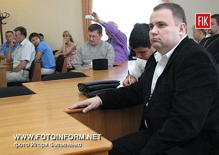 Кіровоград: зустріч з керівниками релігійних організацій міста (ФОТО)