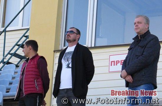 Кропивницький, матч «Зірка»-«Авангард», фотографіях, матч 13-го туру