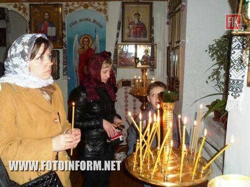 Сегодня, 12 апреля, кировоградцы отмечают один из самых главных православных праздников – Светлое Воскресение Христовое.