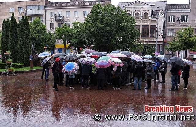у місті Кропивницький біля міськради зібралися кілька десятків місцевих підприємців