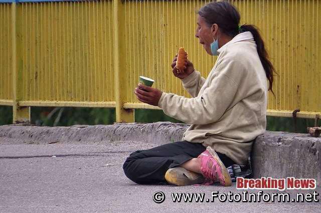 Кропивницький: багато жебраків з'явилося на вулицях міста