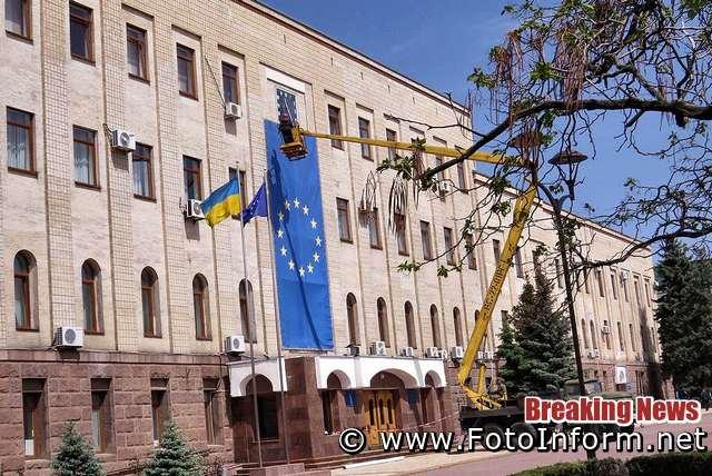 У Кропивницькому на будівлі ОДА з'явився новий банер (фоторепортаж)