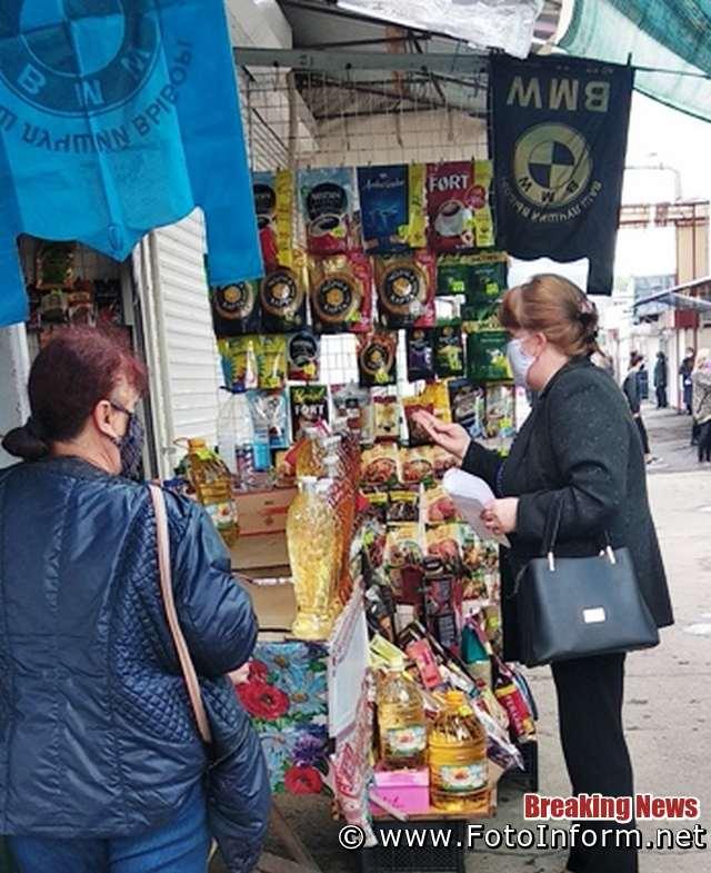 Інформує пресслужба Головного управління Держпродспоживслужби в Кіровоградській області