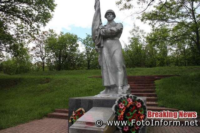 У Кропивницькому після акту вандалізму відчистили пам'ятник (ФОТО)