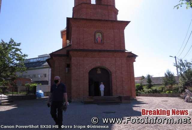 У Кропивницькому святкують Трійцю (фоторепортаж)