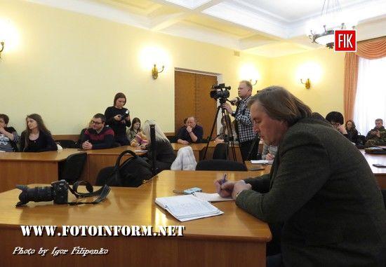 Сьогодні, 13 березня, міський голова Кропивницького Андрій Райкович та секретар міської ради Андрій Табалов провели спільний брифінг для журналістів, де обговорили питання проведення майбутньої сесії.