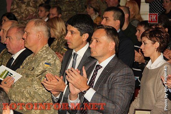 В Кропивницком прошел марафон «Сердца, опаленные войной» (фоторепортаж)