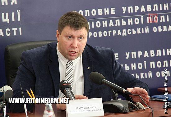 Голова Громадської ради при МВС України Володимир Мартиненко 11 листопада з робочим візитом відвідав м. Кропивницький.