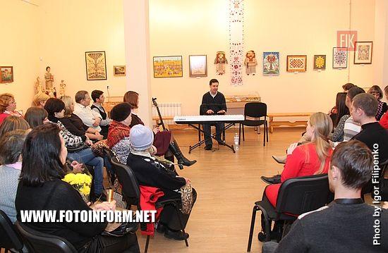 Кропивницкий, Андрей Гардашников, врач-онколог, художественный музей, фото игоря филипенко,кировоградские новости