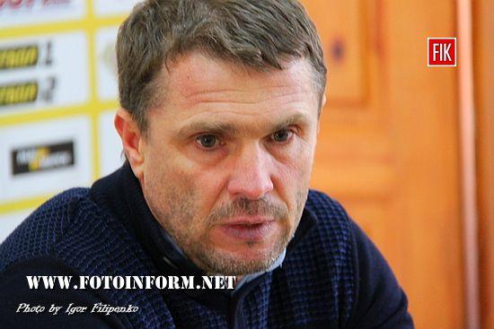 Сергей Ребров Динамо киев