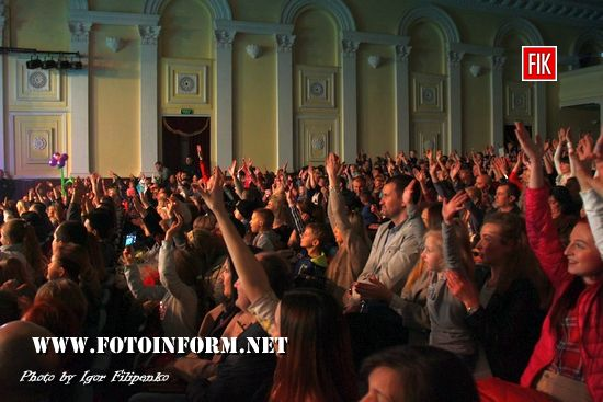 У Кропивницькому переаншлаг, подарунки та сюрпризи від мегапопурляного гурту, Квартал-Концерт, Дзідзьо, Лямур, Юлік, фото Игоря Филипенко