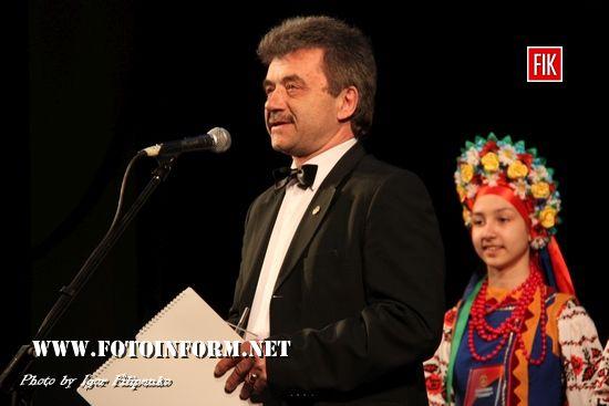 Спортивна гордість Кіровоградщини 2016