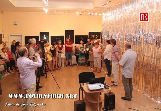У Кропивницькому відкрили персональну фотовиставку Павла Босого