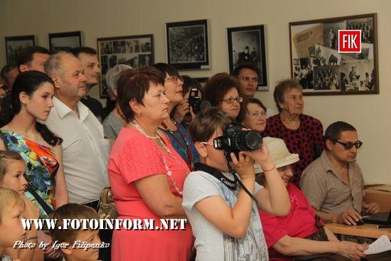 відбулося відкриття виставки фотографій відомого фотожурналіста Василя Ковпака