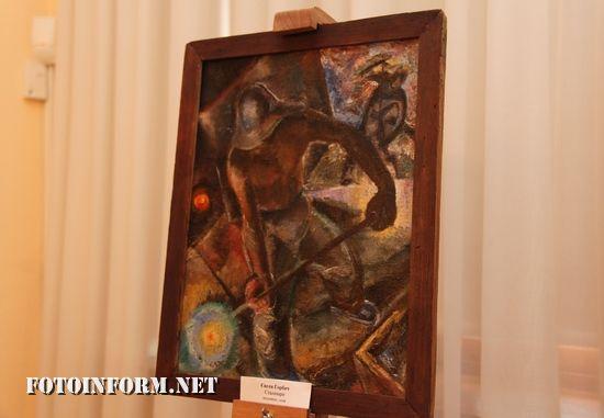 У Кропивницькому презентовано унікальний виставковий проект