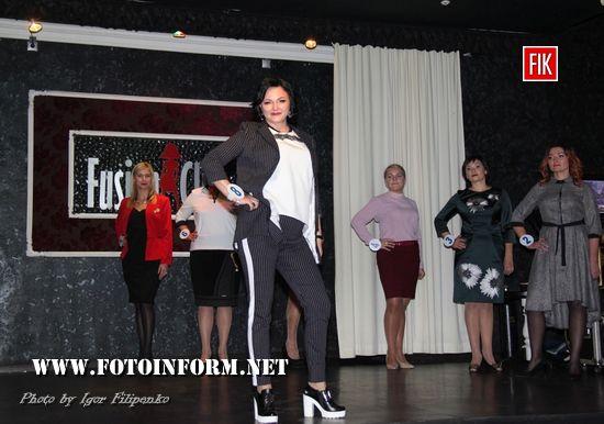 У Кропивницькому змагалися бізнес-леді, пані-бізнес Кіровоградщині 2017, фото Ігоря Філіпенка, Александр Працков