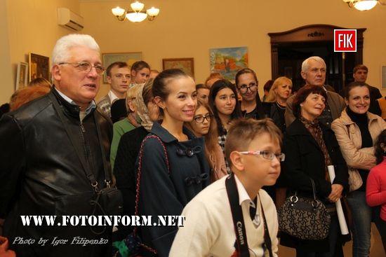 У Кропивницькому представили казкові картини Катерини Дудник