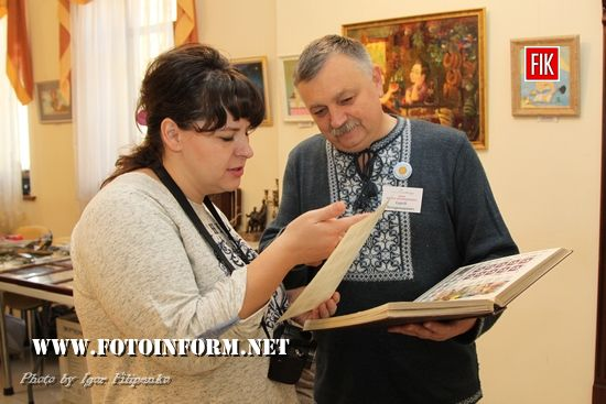 Сьогодні, як ми вже повідомляли, у Кропивницькому в в галереї «Єлисаветград» відбувся День юного колекціонера.