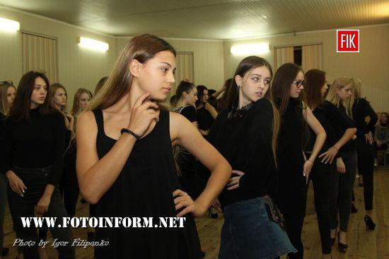 У Кропивницькому відбувся заключний кастинг для участі у Міжнародному конкурсі дизайнерів , конкурсі дизайнерів «Мода без кордонів», Елена Рудковская, Mix models