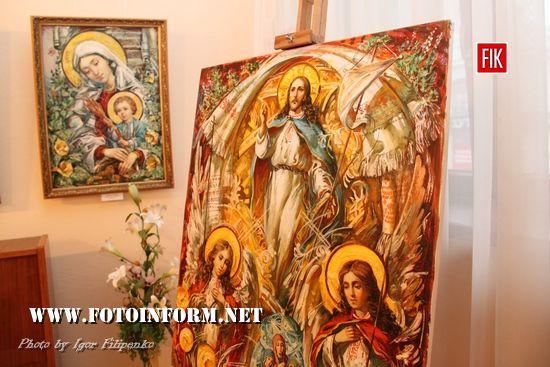У Кропивницькому відкрилася виставка художника-іконописця