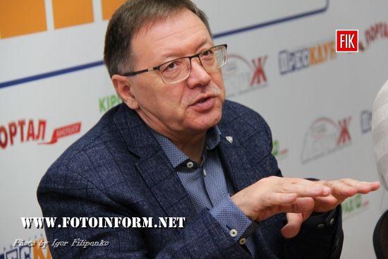 В Кропивницком заработает кодитерская фабрика