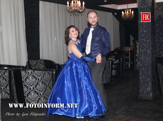 У Кропивницькому вибрали «Зіркову пару року»