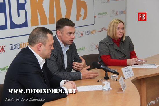 У Кропивницькому нардеп Віталій Купрій зустрівся з журналістами (ФОТО)