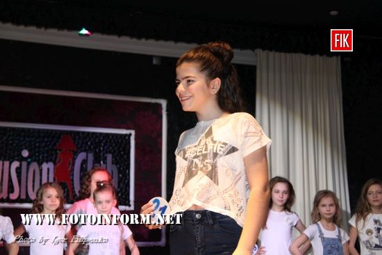 Міні та юна королева центральної України