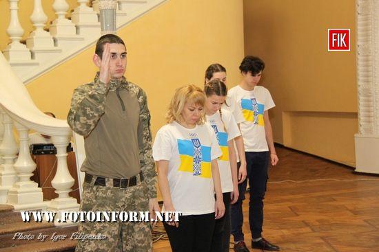 «Кіровоградська правда» відзначила столітній ювілей газети
