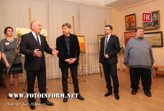 У Кропивницькому відкрили виставку Андрія Хвороста