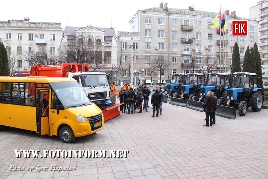 У Кропивницькому відбулася презентація комунальної техніки (ФОТО)
