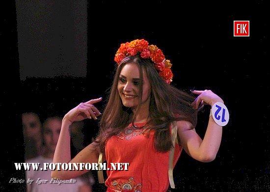 Победительницей конкурса «Княгиня Кировоградщины-2018» стала Алина Волошина