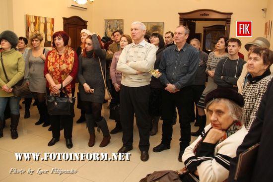 Сьогодні, 16 лютого, у Кропивницькому в галереї «Єлисаветград» була відкрита виставка робіт художника Едуарда Приходько.
